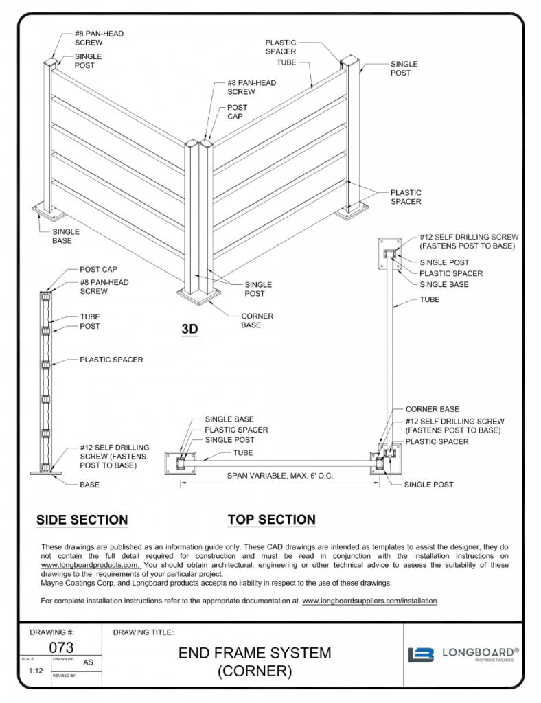 D-073 End Frame System Corner