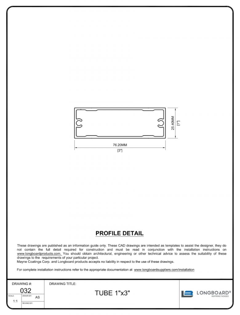 Tube 1X3 Privacy Screen
